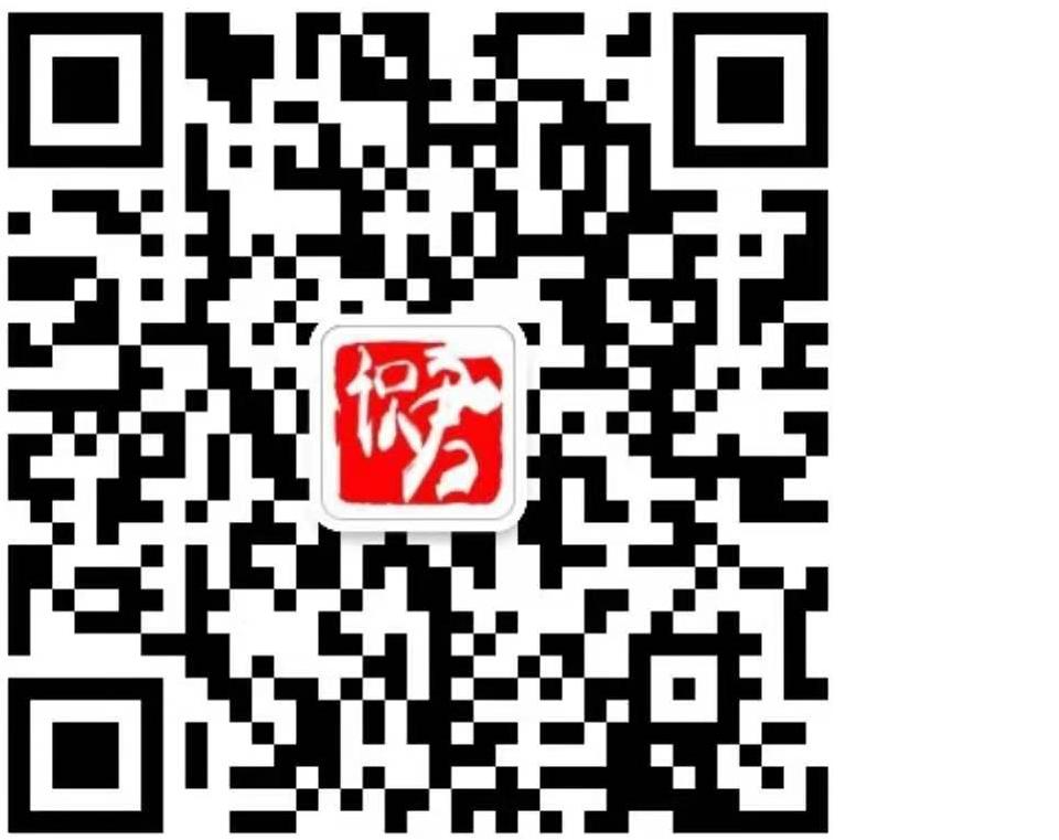 九江学院2020年招聘公告