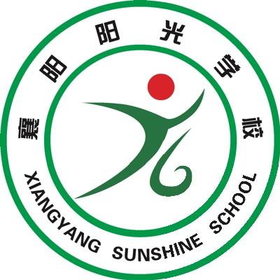 襄阳阳光教育集团