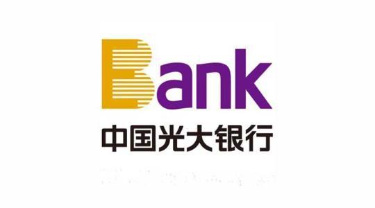 中国光大银行电子银行部综合金融营销中心