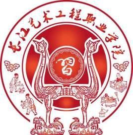 长江艺术工程职业学院