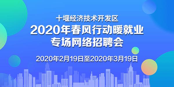 北京事业单位招聘